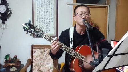 人间  吉他弹唱