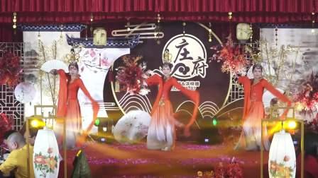 2020.12.7 唯爱婚礼 庄梓炜&洪梓珊