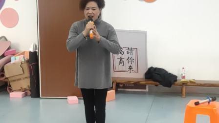 山伯临终胡凤珍演唱