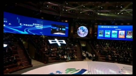 汉中商会领导出席家乡招待会