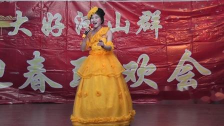 徐云香演唱《幸福中国一起走》2021,1,10