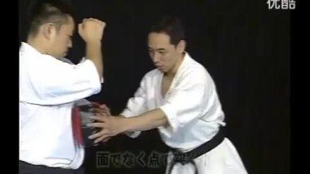 4.【塚越孝行】新極真会:最強を極める空手入門4(Av21944072,P4)