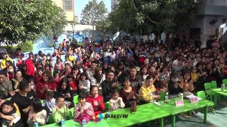 庆祝亲宝乐幼教机构二十三周年庆典暨欢庆2021年元旦汇演