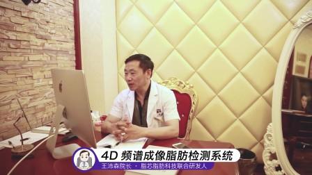 #远程面诊 王院答疑,出现哪些情况不能做脂肪隆胸?脂肪隆胸需要做哪些检查呢?【编号:HWS8373】一、乳房组织有炎症及手术切口邻近部位有炎症者。