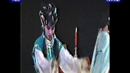 新编《聊斋》故事 高腔《倩女情魔》攀枝花市川剧团【1994】