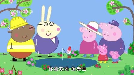 我在猪爷爷的池塘 Grandpa Pig's Pond截了一段小视频