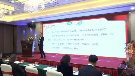 2020安泰科技年终总结大会(1)