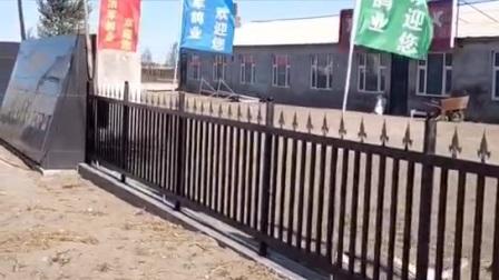 张治军养殖场