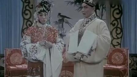 京剧.1981年《红 娘》(中央新闻纪录电影制片厂)-_标清