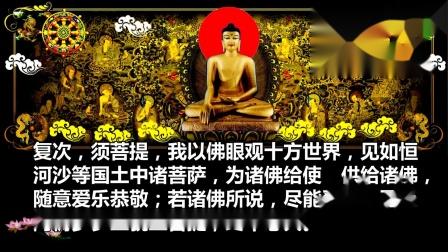 088  第1163部   大乘论  大智度论卷第八十八   一校对 佛愿 益西顿珠 法广 慧涛
