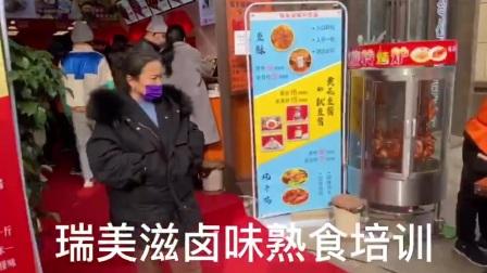 山东好吃的熏酱肉培训学校,山东想学习特色熏酱肉配方技术