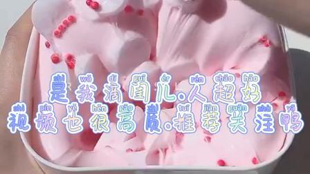 帮柚宝涨粉(1)