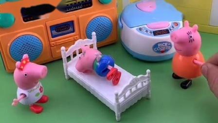 猪妈妈不让乔治唱歌,让小猪佩奇唱,乔治嫌猪妈妈偏心
