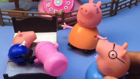 猪妈妈给乔治泡了奶粉,猪爸爸支开猪妈妈,喝了乔治的奶粉