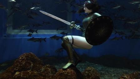 水下神奇女侠申请出战