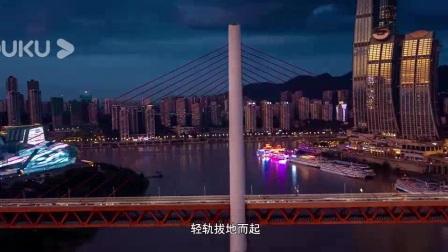 我在重庆篇:肖战早起吃小面辣哭双眼截了一段小视频