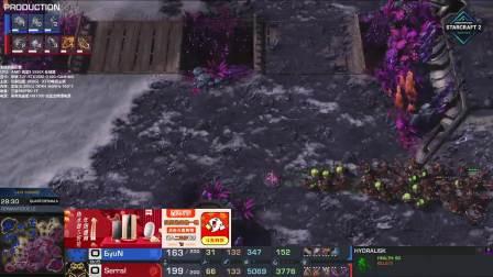 1月16日Dreamhack2021 LC 8进4 Serral(Z) vs Byun(T)