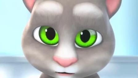 汤姆猫:我这个人其实没什么缺点,最大的缺点就是……