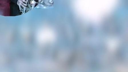 中音萨克斯F调《呼伦贝尔的冬天》袁建新萨克斯示范系列