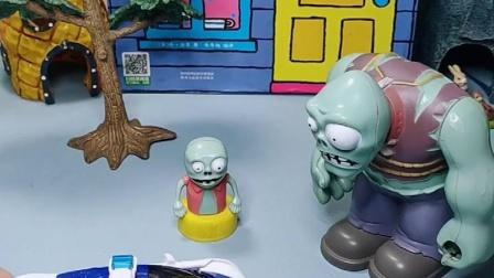 巨人僵尸要去做坏事,小鬼通知了警察叔叔