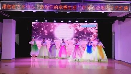 表演唱《春天的芭蕾》