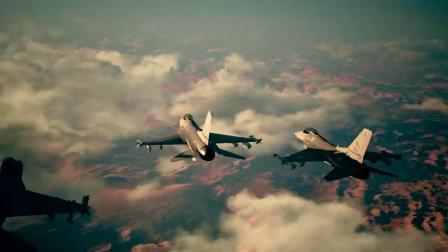 【3DM游戏网】《皇牌空战7》两周年纪念更新宣传片
