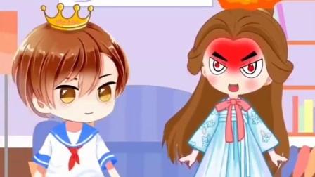 贝儿问王子衣服好不好看,太敷衍了