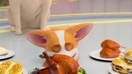 宠物店的小秘密:我凎,这美食的魅力也太大了吧!!