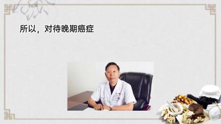 胆管癌晚期患者不能手术了一般情况还能怎么治疗