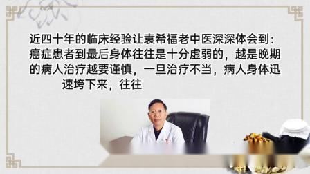 胆管癌患者晚期所有治疗都没有意义了?
