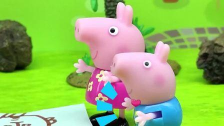 猪妈妈教佩奇和乔治,画丁老头和丁老太,小朋友们学会了吗?
