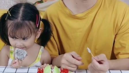 宝贝,水果好吃吗