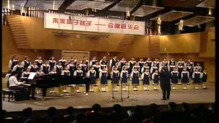 1995年杨鸿年教授指挥《欢乐的那达慕》