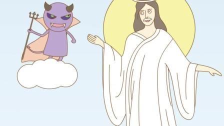 搞笑动画:可怕魔鬼!