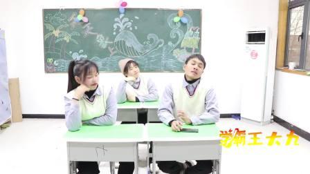 短剧:同学们买下学校套路老师,没想反被老师套路,这下要惨了!