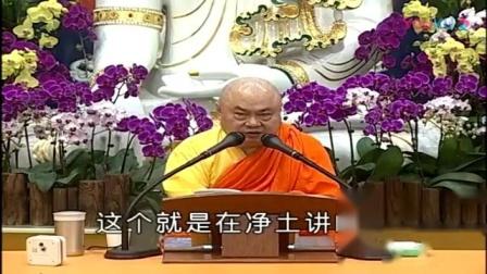 圆觉经(二)  13 (共16集)    慧律法师2019年主讲于台湾高雄文殊讲堂