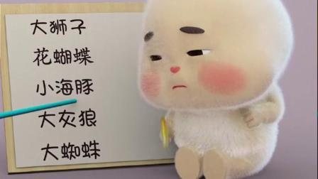 短耳兔小胖:这个普通话总觉得哪里怪怪的,咱也不敢问