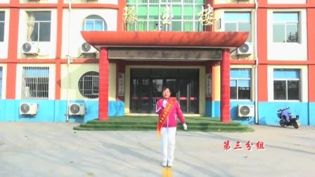中国🇨🇳淄江美快乐舞步健身操第三套动作分解(教练版)