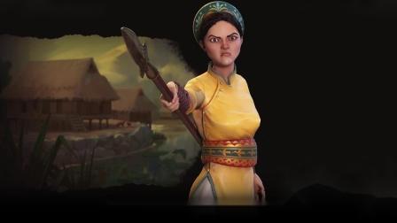 《文明6》先睹为快的越南领袖赵夫人.mp4