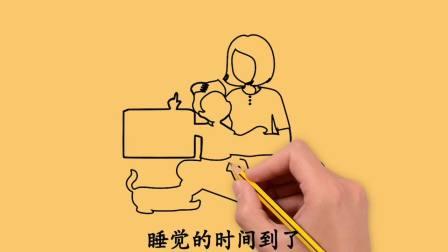 父母应该怎样和孩子沟通?