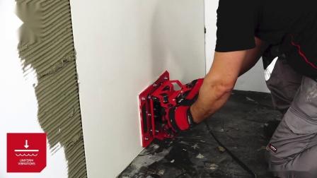 RUBI瑞比瓷砖大板震平器Triller