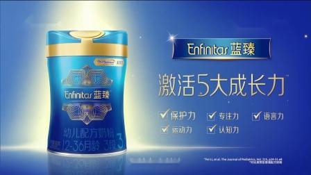 2021年1月22日贵州卫视广告片段-2