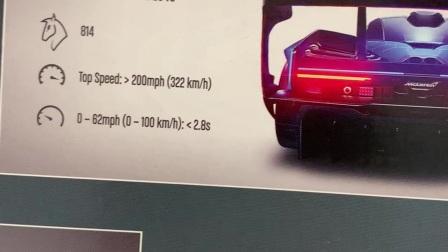 2021 Maclaten GTR 43123 双Mark