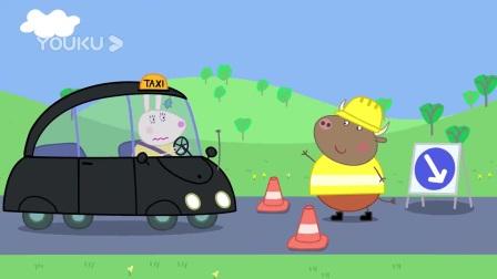 我在兔小姐的出租车 Miss Rabbit's Taxi截了一段小视频
