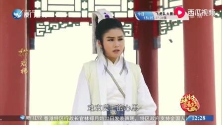 歌仔戏~柳絮调