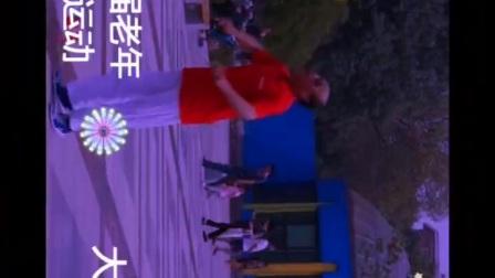 大泽爷爷 第四届老年人 奥林匹克运动会 抛高展示 特技表演