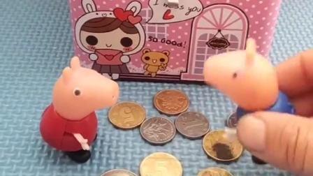 小猪佩奇拿钱,不料乔治发现僵尸,佩奇和乔治躲进存钱罐