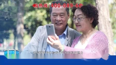 海南卫视第八代米王智能手机广告