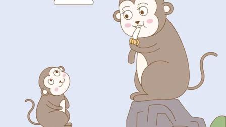 你是猴子变的吗?