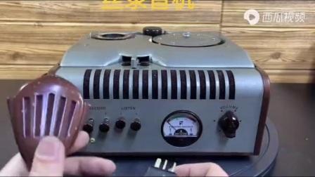 钢丝录音机
